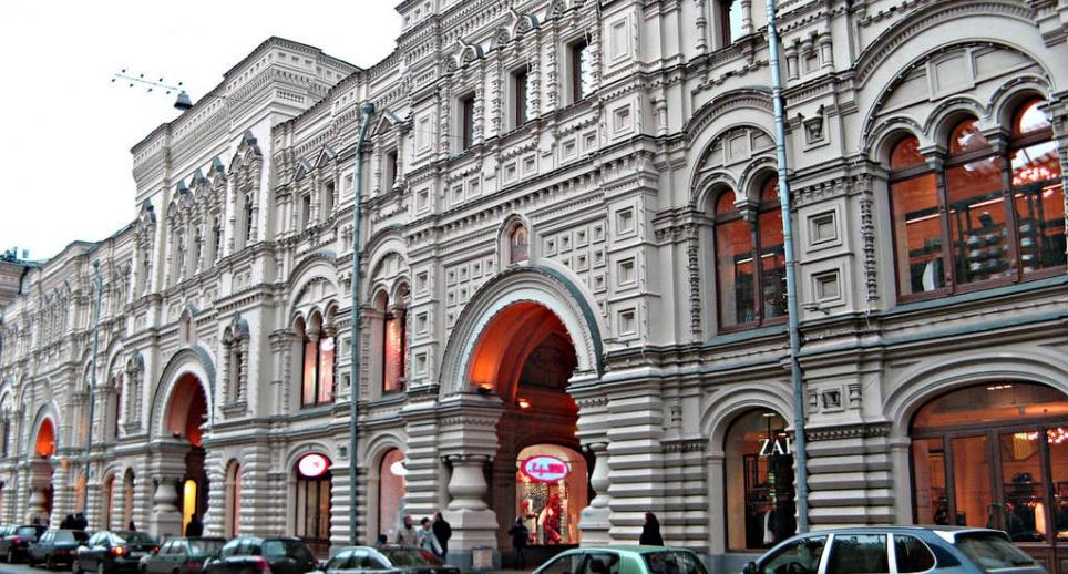 ГУМ   Официальный сайт гостиницы