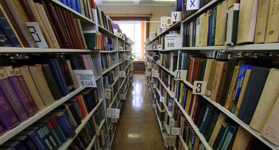 для отдел оценки книг в ленинской библиотеке термобелья Преимущества термобелья